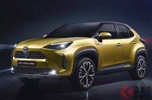 新型トヨタ ヤリスクロス VS 新型日産 キックス…はたして開発車両は?