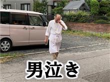 男泣き ~地ソースおねだり祭り その1~