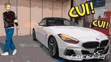 LOCK音 新型BMW専用アンサーバックキットお待たせしましたキャンペーン!