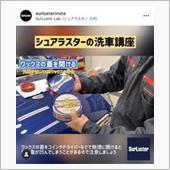 【みんカラレビュー投稿キャン ...