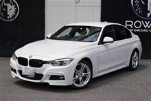 BMW320D M-Sport F30 ユーズドカー 店頭納車!
