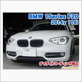 BMW 1シリーズハッチバッ ...