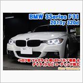 BMW 3シリーズツーリング ...