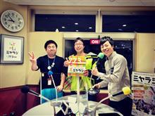 5/26今晩 栃木モータースポーツチャンネル