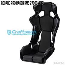 6月6日発送予定の予約注文受付中!RECARO PRO RACER RMS2700G FIA認証無モデル