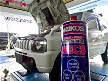 """できれば不具合が発生する前の定期的な施工がおすすめ""""WAKO'S RECS""""です。"""