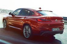 LOCK音 新型BMW専用アンサーバックキット G2 EXCLUSIVEの適合について。