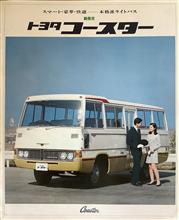 1969年|みんカラ - 車・自動車SNS(ブログ・パーツ・燃費・整備)