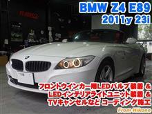 BMW Z4(E89) フロントウインカー用LEDバルブ装着&LEDインテリアライトユニット装着とコーディング施工