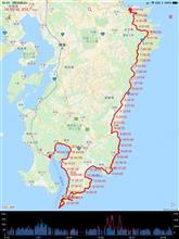 Z4Mで行く海沿い日本一周の旅 Day6 大分ー鹿児島をアップしました