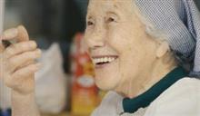 93歳に感動