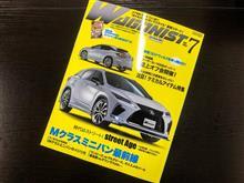 ⭐雑誌に掲載されました~(*´▽`*)
