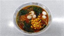 お昼は味噌ラーメン   #インスタントラーメン #マルタイ #北海道札幌味噌ラーメン