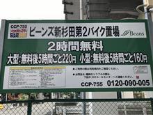 ラーメン道!ラーメン新規開拓店(第108回)♪