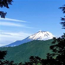 表丹沢最高峰塔ノ岳登頂!