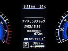 デイズのStart and Stop(アイドリングストップ)4,000km時点