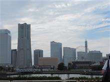 横浜へ用事でお出掛け【出掛け】