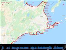 Z4Mで行く海沿い日本一周の旅 Day16をアップしました