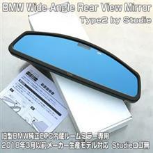 BMWとMINIの純正ETC内蔵ルームミラー対応 Studieスーパーワイドアングルリアビューミラー