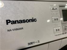 こいんの、おバカな工作⑮...洗濯機にアルミメッシュチューン('ω')ノ