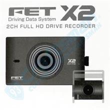 在庫一掃セール 25%OFF!FET DDS ドライビングデータシステム X2 ドライブレコーダー