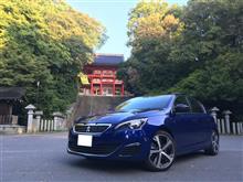 Omi Shrine【近江神宮】