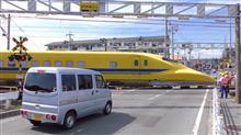 (浜松の名所) 西伊場踏切(新幹線の踏切)