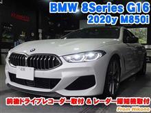 BMW 8シリーズグランクーペ(G16) 前後ドライブレコーダー取付&レーダー探知機取付