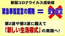 Fドラ きままな おさんぽ @台場/青海地区