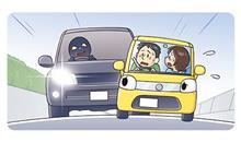 あおり運転厳罰化6/30~ プロテクタ