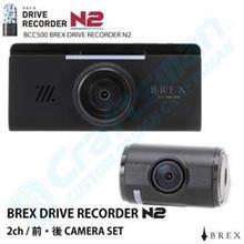 キャンペーン価格分 追加で増量しまーす! 超ーーお買い得なドライブレコーダー!BREX BCC500 N2