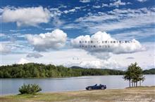 放置されていた 2014年北海道の旅 空と風、雲と雨   北の大地を駆ける旅を完結させました