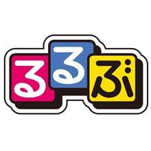 06/30 るるぶ茨城 大洗 水戸 笠間'20━━━━━(゚∀゚)━━━━━━!!!!!!!