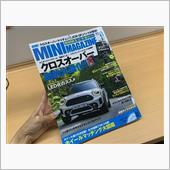 ミニマガジン♪【トライアル発】