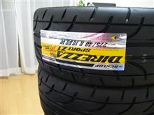 純正装着タイヤと交換したタイヤ