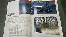 """1992年版の""""POTENZA タイヤカタログ""""が机の奥から出てきました。RECAROとALPINEのカタログも懐かしさいっぱいです。"""