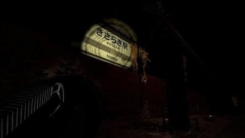 きさらぎ駅」KeePer技研株式会社のブログ | KeePer技研-PRO SHOP ...