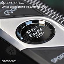 超ーーー人気パーツ!Crystal Engine Start/Stop Button for BMW