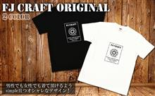 ⭐FJ CRAFT オリジナルTシャツ 販売開始🎵⭐