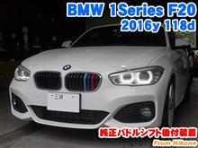 BMW 1シリーズハッチバック(F20) 純正パドルシフト後付装着