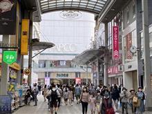 日曜日の広島市街