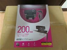 Webカメラを購入    #Webカメラ #Elecom #Web会議