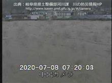 飛騨川氾濫…!?