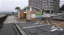 鍵の効かない部原海岸公衆トイレ