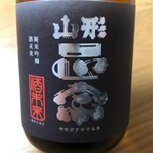 今週の晩酌〜山形正宗(水戸部酒造・山形県) 山形正宗 純米吟醸 酒未来