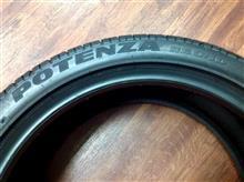 4代目ソアラにはランフラットタイヤが採用されてたんですね。純正装着タイヤも用意できますよ〜