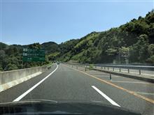 2018.08.08~11 レンタカーCX-5XDで家族旅行(4日目)