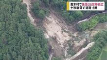 豪雨被害は九州や下呂ばかりではない…