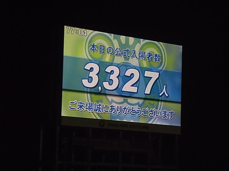 対 札幌 湘南