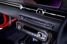 トヨタスープラ用ドライカーボン製オーディオスイッチパネル予約販売開始!